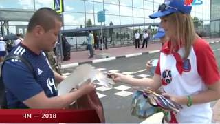Болельщиков сборной Японии порадовали подарки волгоградских волонтеров