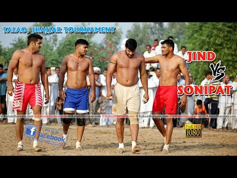 Jind Vs Sonipat Final Kabaddi Match At Talao, Jhajjar