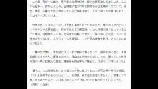 榎木孝明、30日間「不食」生活中!摂取水だけ スポーツ報知 6月17日(...