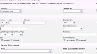 ZuluTrade Открыть счет у Брокера AAAFX