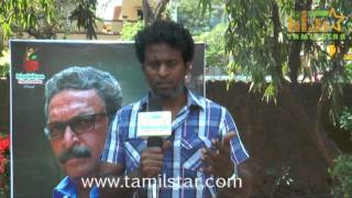 Sambathram At Arthanaari Movie Audio Launch
