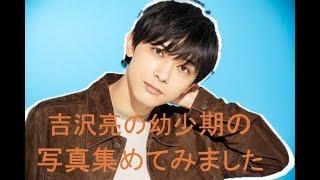今をときめく俳優、吉沢亮。 惚れ惚れするほどのきれいな顔立ちの彼。 ...