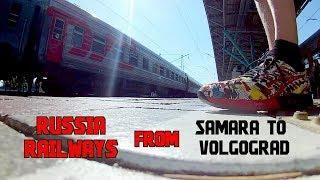RUSSIAN TRAIN Samara to Volgograd