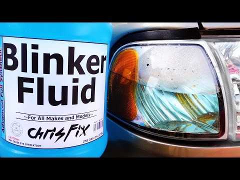 Thumbnail: How to Replace Blinker Fluid