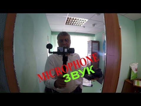 Микрофон GoPro 5 microphone Saramonic GoMic