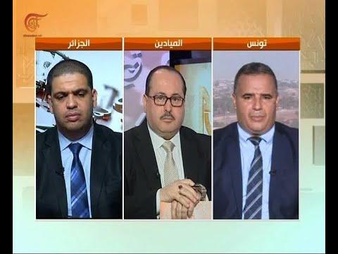 أ ل م | تونس: معركة التنوير ضد الإرهاب | 2019-07-18