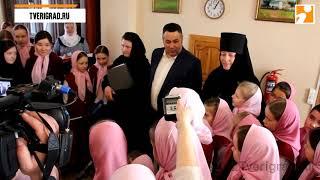 Детский хор в Оршинском монастыре. тверская область Video