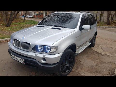 ПОКУПКА BMW X5  | ЗА 180К | ДНО РЫНКА | ОНА НА ХОДУ!