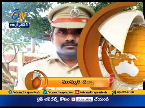 1 PM | ETV 360 | News Headlines | 20th Jan 2021 | ETV Andhra Pradesh