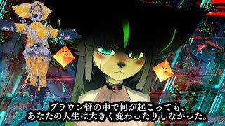 クロイチャンネル{kuroi_channel}:16_🐈 made of 🍩