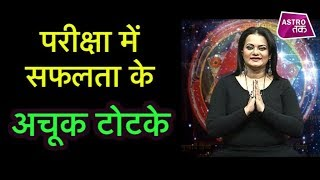 Horoscope Video