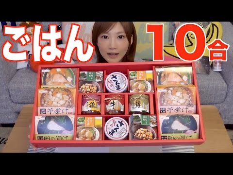 [OoGui] 4kg 5880kcal 10 Cups of Rice With a Variety Pack of Canned Goods