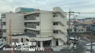 小田急1000形1093F唐木田発急行新宿行き走行音
