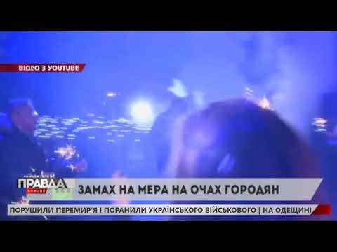 НТА - Незалежне телевізійне агентство: Невідомий прямо на сцені тричі вдарив ножем мера Ґданська