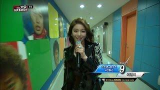 【TVPP】Ailee - U&I, 에일리 - 유앤아이 @ 2013 KMF Live