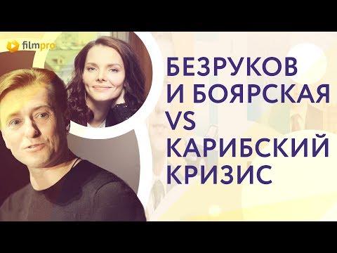 """На съёмках второго сезона сериала """"Оптимисты"""""""