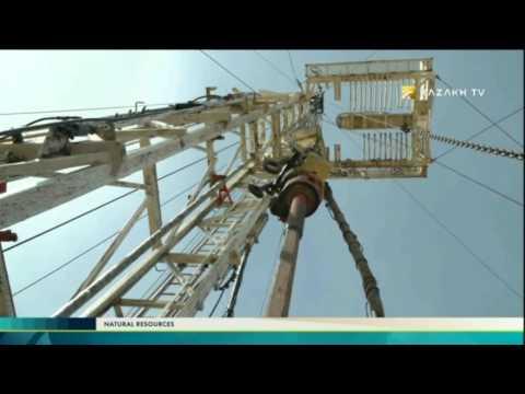 Natural resources №8  (07.06.2017) - Kazakh TV