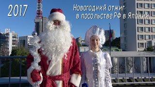 Дипломатическое убежище в России