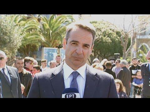 Δήλωση του Προέδρου της Ν.Δ., κ. Κυριάκου Μητσοτάκη για την εθνική επέτειο της 25ης Μαρτίου