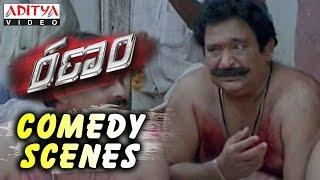 Chandra Mohan Comedy Scene In Ranam Movie - Gopichand, Kamna Jetmalani