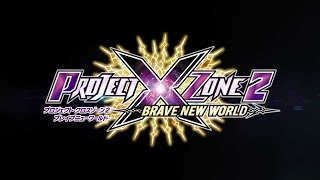 「PROJECT X ZONE 2:BRAVE NEW WORLD」ティザープロモーションムービー thumbnail