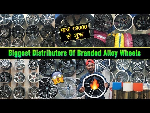 Branded Alloy Wheels At Cheapest Price   Car Alloy Wheels Market Delhi   Alloy Wheels At Best Price