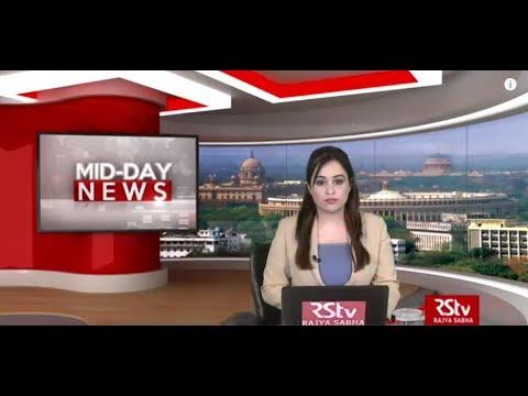 English News Bulletin – July 18, 2019 (1 pm)