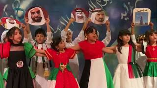 Ajyal Al Falah Elementary Middle School and Secondary Department performance