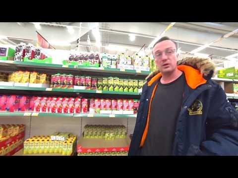 ФИНЛЯНДИЯ. Цены на продукты 2018 PRISMA