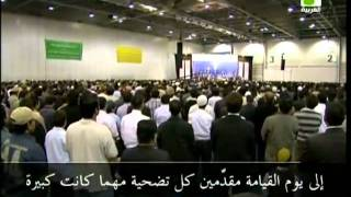 Real Promise-persented by khalid QADIANI.flv