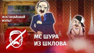 Лукашенко зачитал рэп про Европу и кредиты