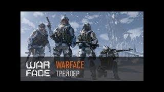 Трейлер Спецоперации Warface в японии