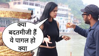 Golgappa Prank In Haridwar Part 2 On Cute Girl By Desi Boy With Twist Epic Reaction