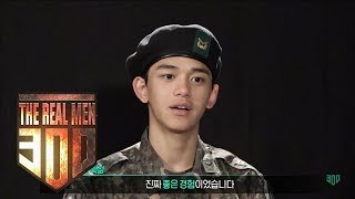 Staff Sergeant Lucas is Ordered to Drop Out [The Real Men 300 Ep 16]