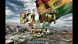 Download 05.Bolivia es lo que Soy Ft. Soni Manu - Trika-R / Album: Con Nuestras Voces MP3 song and Music Video