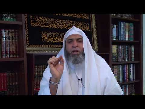 Is Mortgage Halaal? by Imam Karim AbuZaid