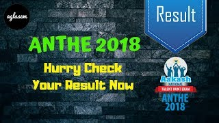 Aakash ANTHE Result 2018 Announced - Check your ANTHE Result for Class 10