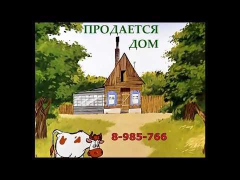 Участок с жилым домом и баней в Подольске. 3600000р. Москва