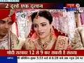 Meri Aashiqui Tum Se Hi: Who will marry Ishaani?