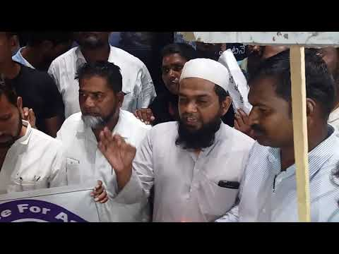 #Protest in Demand of justice for Asifa banu in #korutla with Aimim korutla Party worker's etc...