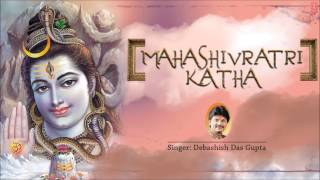 Mahashivratri Katha By Debashish Das Gupta Full Audio Song Juke Box