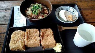 湧水茶屋の豆腐は、とても美味しですね。 温泉 旅行 美味し物.