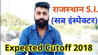 Rajasthan Police Sub Inspector S.I. Cutoff 2018 ( Expected) | Exam Result | Physical Cutoff |