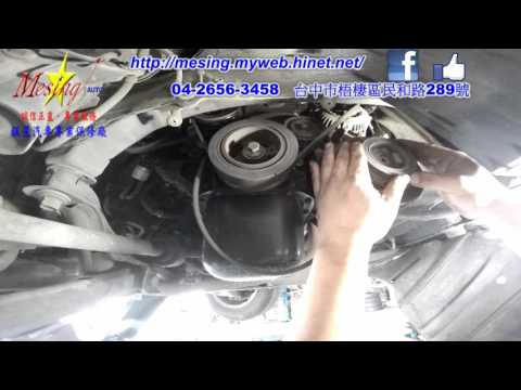 How to adjustment air conditioner Compressor Clutch Air Gap TOYOTA PREMIO 1.6L 1998~ 4A-FE A246E