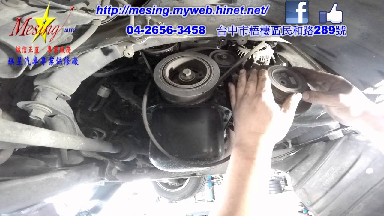 How to adjustment air conditioner Compressor Clutch Air Gap TOYOTA PREMIO  1 6L 1998~ 4A-FE A246E