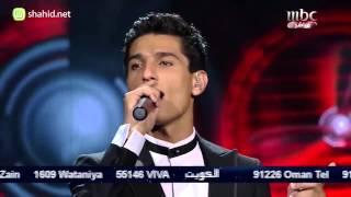 Mohamed Assaf - 3ali el Kofia
