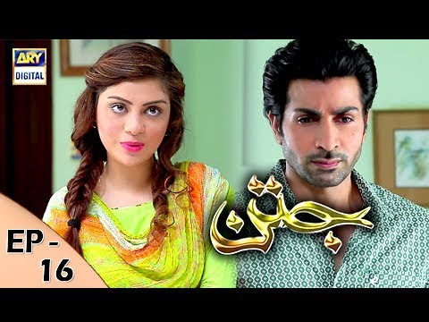 Jatan - Episode 16 - 27th November 2017 - ARY Digital Drama