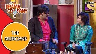 Krushna & Sugandha As Musicians   The Drama Company