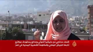 الحوثيون يقصفون مواقع الجيش والمقاومة بتعز
