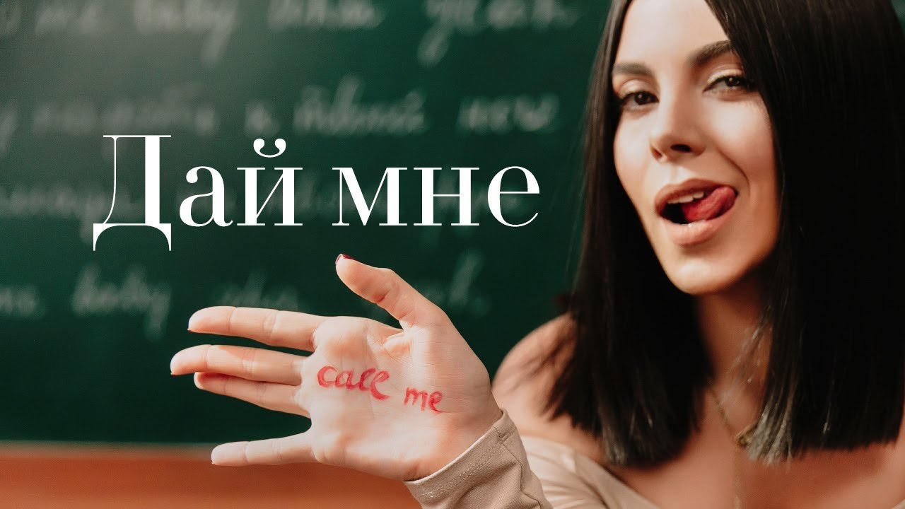 Шлюхи на саите молдова